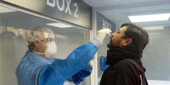 Coronavirus: Spray nasal desarrollado por investigadores del Conicet